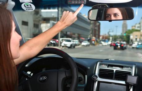 מערכת הכפתור- לחצן מצוקה ברכב – התרשמות אישית