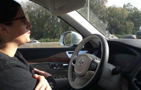 מכונית אוטונומית: נסיעה מרתקת ברכב מהעתיד